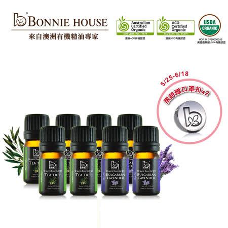 植享家 雙有機認證精油 超值組(茶樹x5+薰衣草x3)