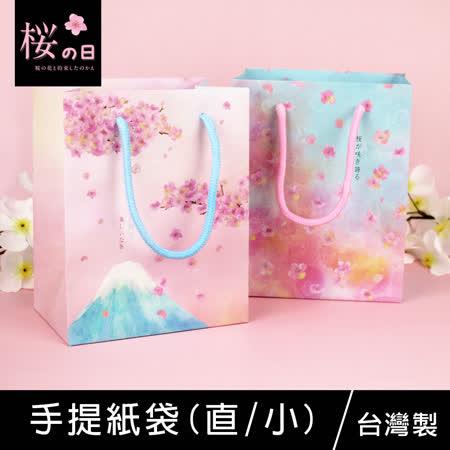 珠友 SA-10312 手提紙袋/禮品袋/禮物袋/(小)-櫻