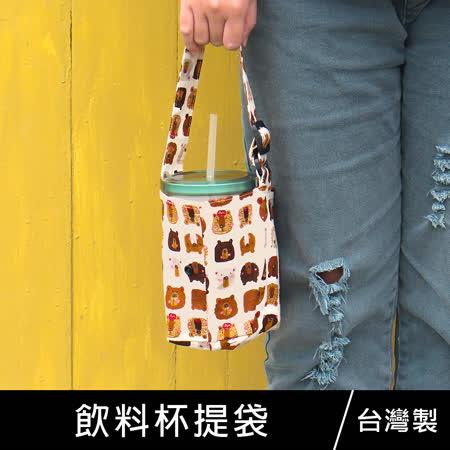 珠友台灣花布手提 飲料杯提袋杯套