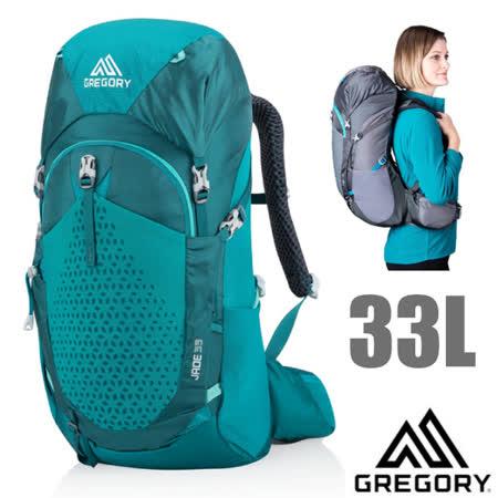 美國 GREGORY 33L 網架式健行登山背包
