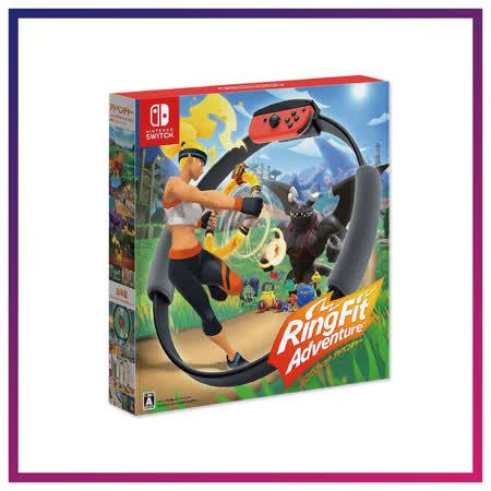 【APP限定】Nintendo Switch 健身環大冒險  中文版