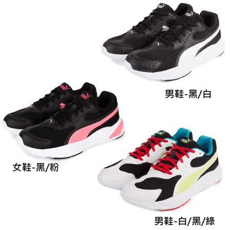 PUMA 90s Runner  男女復古慢跑鞋 (任選)