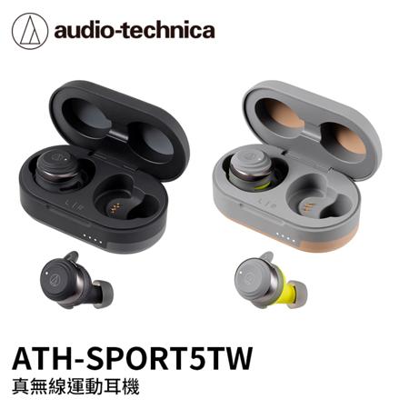 鐵三角-ATH-SPORT5TW 運動耳機