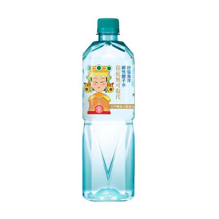 台鹽限量包裝媽祖瓶 海洋鹼性離子水2箱