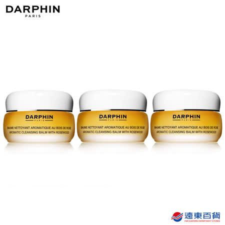 【官方直營】DARPHIN 花梨木按摩潔面膏40ml 三入組