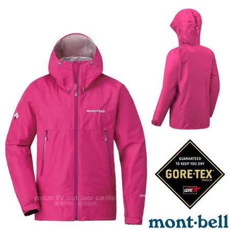 MONT-BELL日本 雨中舞者 GORE-TEX連帽風雨衣