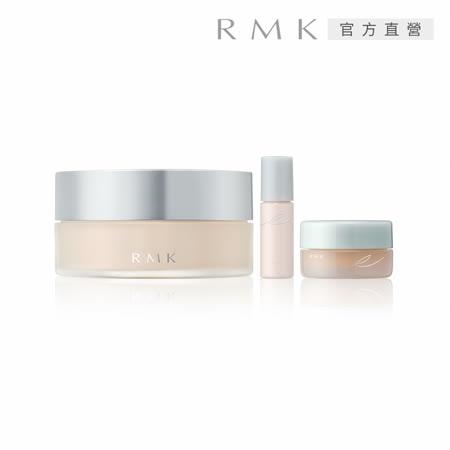 RMK 空氣蜜粉透光優惠組(3色任選)