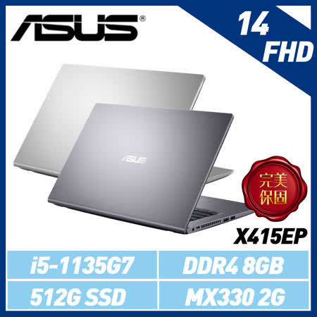 ASUS華碩 14吋FHD窄邊框筆電