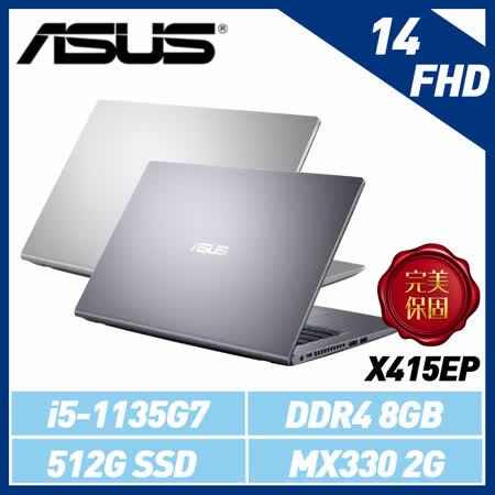 ASUS 14吋 FHD窄框 11代i5/8G/512G/獨顯