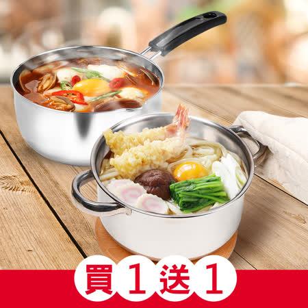 【日光生活 HIKARI】不鏽鋼單把湯鍋20cm(送艾爾福特雙耳鍋)