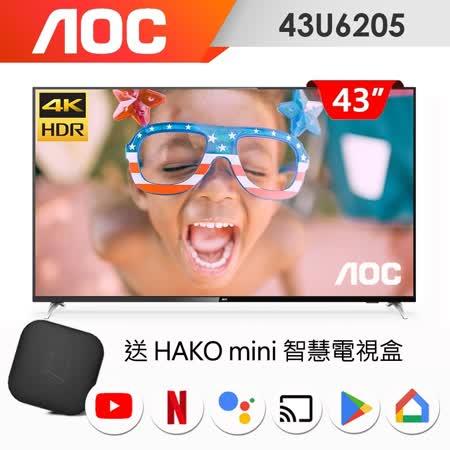 AOC 43吋4K HDR 聯網液晶顯示器+視訊盒