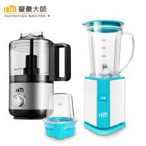 【營養大師】迷你調理機NM-500+輕巧料理機NM-600  (限量20組)