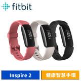 Fitbit Inspire 2 健康智慧手環