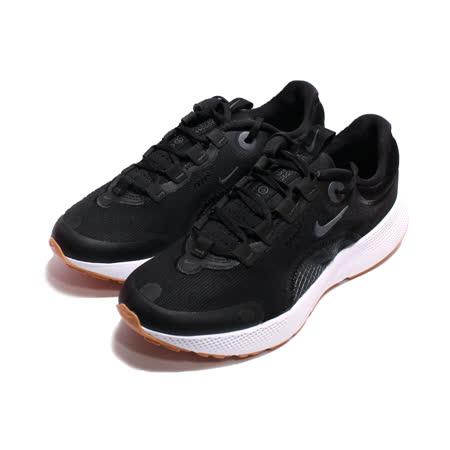 NIKE 女訓練慢跑鞋 REACT ESCAPE RN