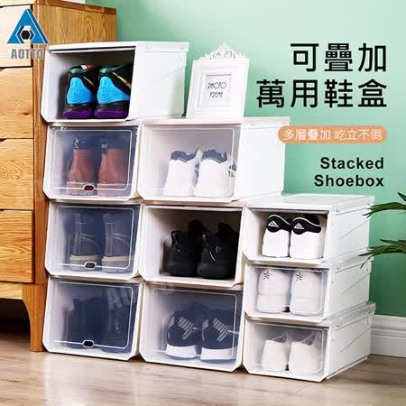 可加疊 時尚收納鞋盒8入