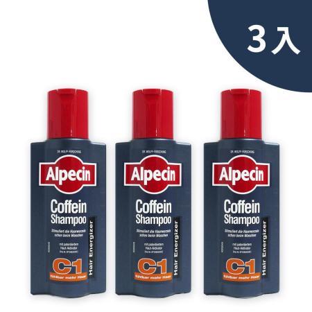 ALPECIN 咖啡因 洗髮露C1 250mlx3
