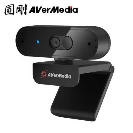 圓剛 PW310P 1080p  高畫質自動變焦攝影機