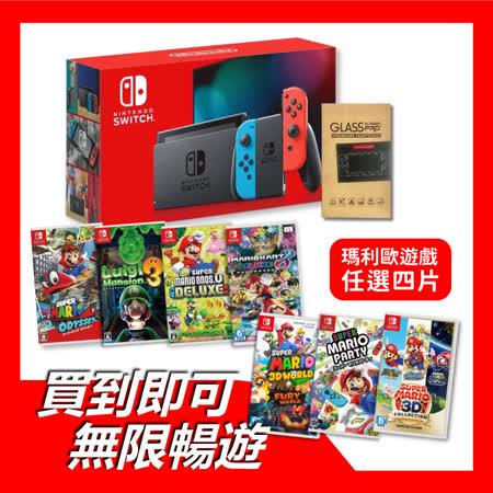 Switch加強+保貼 +瑪利歐遊戲x4