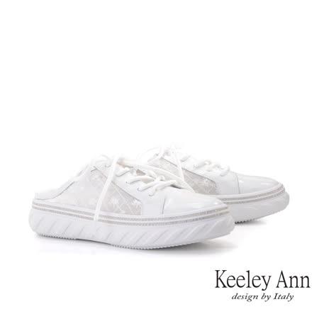 Keeley Ann 拼接透明網紗穆勒休閒鞋