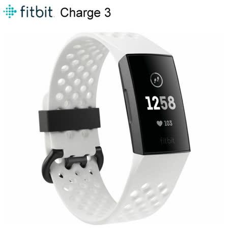 Fitbit Charge 3  全天候心率追蹤智慧手環