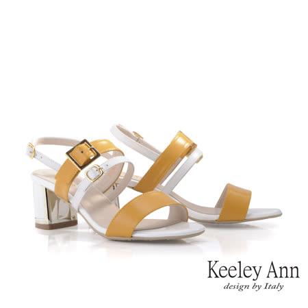 Keeley Ann夏季定番 MIT撞色寬帶粗跟涼鞋(黃色132403205)