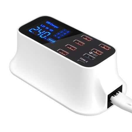 QC-8PT1 八孔USB 快充電壓顯示充電器