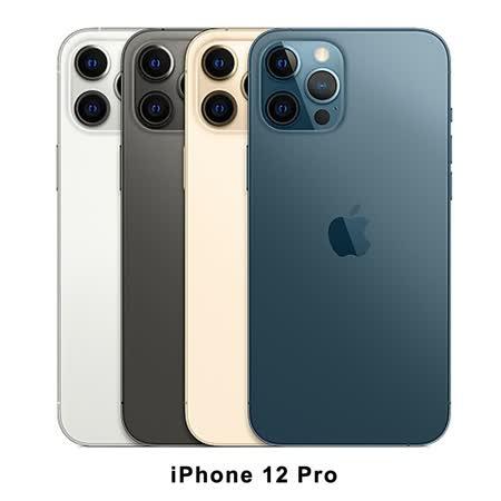 Apple iPhone 12 Pro 128G 6.1吋 5G手機(贈玻璃保護貼)