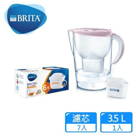 德國BRITA 馬利拉濾水壺+濾芯7入