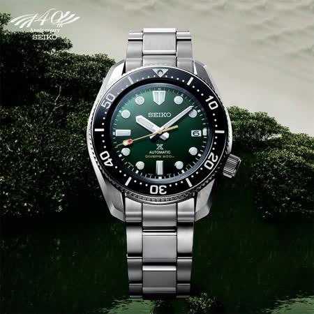 SEIKO精工  140週年限量機械錶