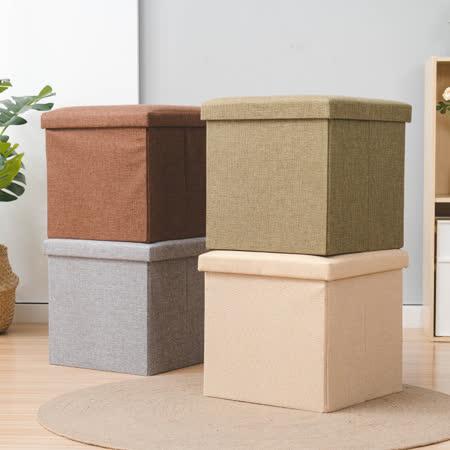 (App限定)樂嫚妮簡約可折疊棉麻收納凳25x25x25公分