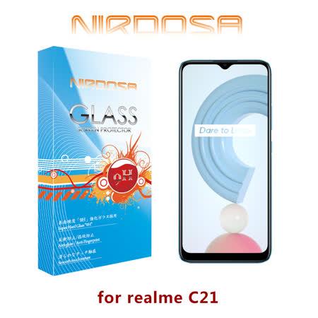 realme C21  鋼化玻璃 螢幕保護貼