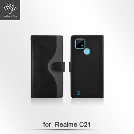 realme C21   撞色TPU磁扣側掀皮套