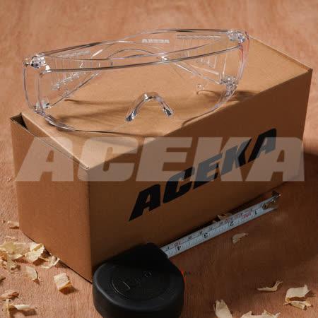 ACEKA 透氣防疫護目鏡
