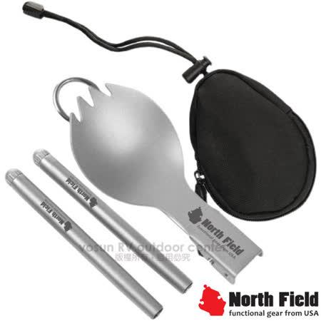 美國 North Field 健康鈦 可伸縮折疊鈦筷+湯匙套組