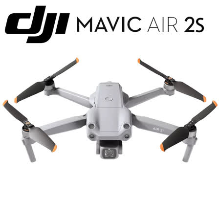 DJI Air2s 暢飛單機版 公司貨