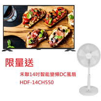 SHARP 42吋 FHD 2T-C42BE1T 液晶顯示器_贈送禾聯14吋變頻DC風扇