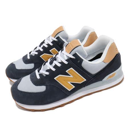 New Balance 男 5740 撞色休閒鞋