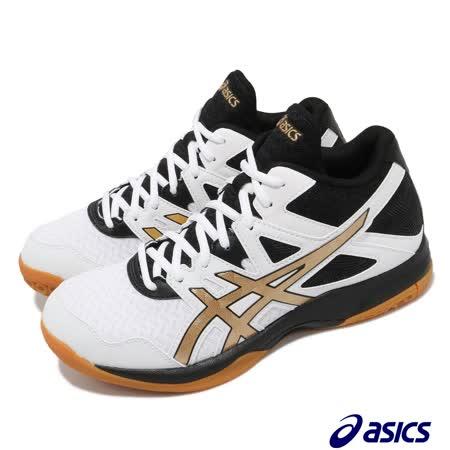 Asics 男排球鞋 Gel-Task MT 2