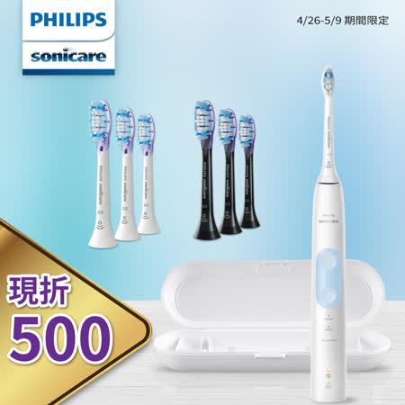 Philips 飛利浦 智能護齦音波牙刷+刷頭2組