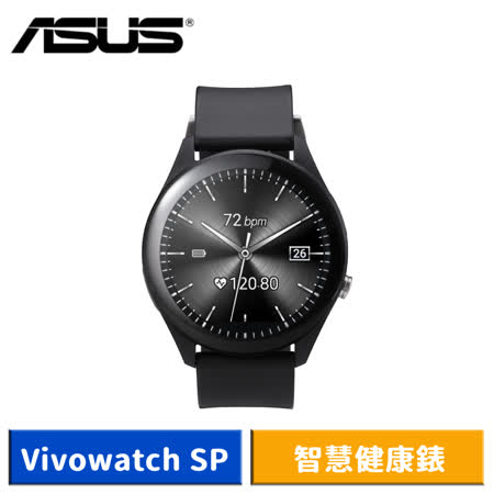 ASUS華碩 VivoWatch SP智慧健康錶