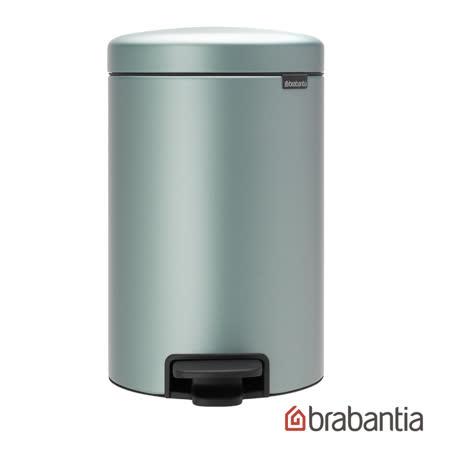 Brabantia 腳踏式 環保垃圾桶 金屬藍-12L