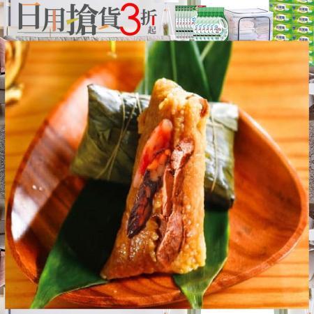南門市場立家肉粽 臘味鮮肉粽(10顆)