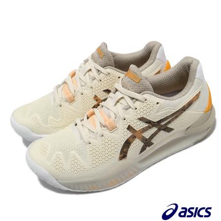 Asics 女網球鞋 Gel-Resolution 8