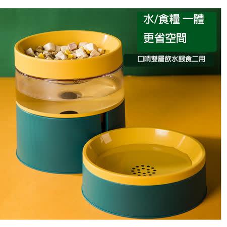 一體成形自動補水 雙碗寵物飲水餵食器