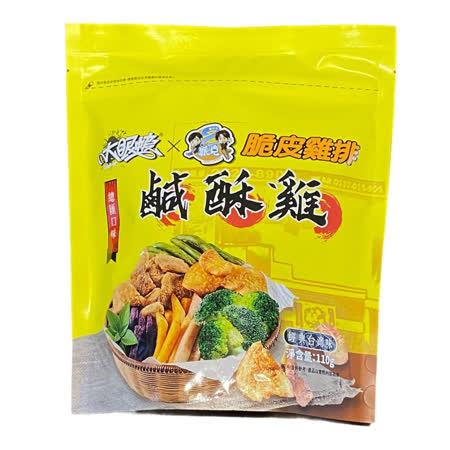 大眼蝦x派克雞排 總匯鹹酥雞脆片2包