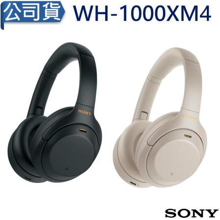 SONY WH-1000XM4 藍牙降噪耳罩式耳機