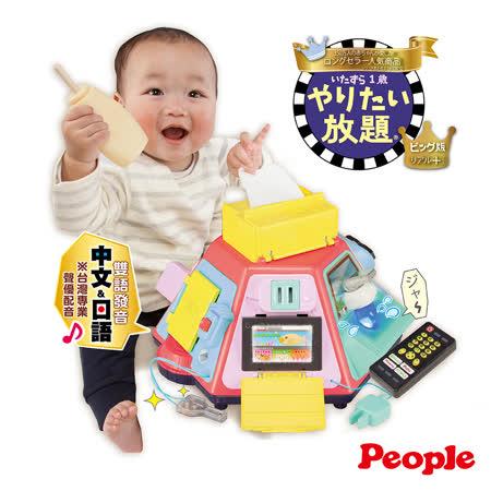 日本People 人氣NO.1七面遊戲機