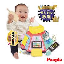 日本People<br/>人氣NO.1七面遊戲機