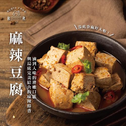和秋麻辣豆腐450g/包
