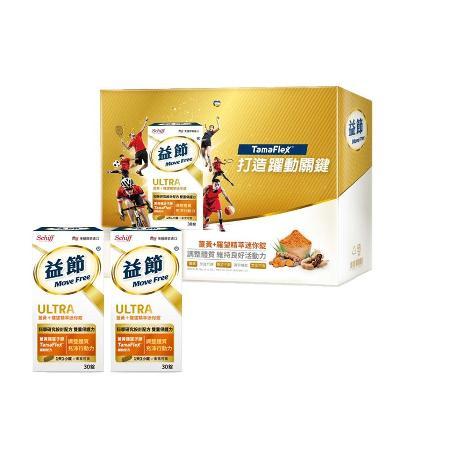 Move Free 益節薑黃+羅望禮盒